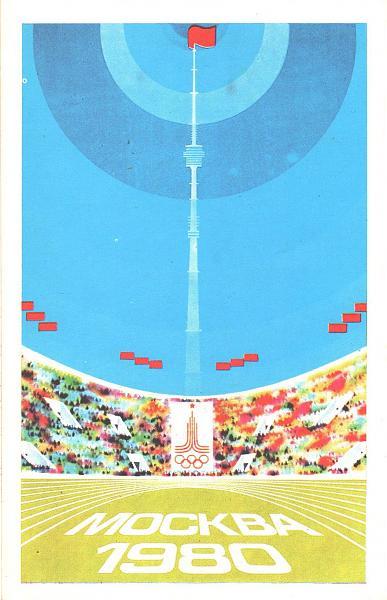Нажмите на изображение для увеличения.  Название:UA3UCL-UA3PAU-1980-qsl-1s.jpg Просмотров:2 Размер:582.8 Кб ID:285753