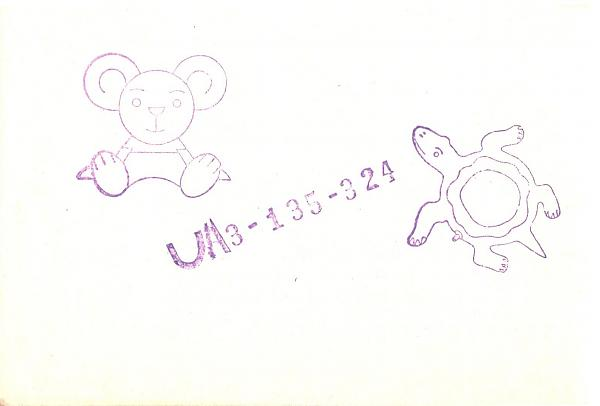 Нажмите на изображение для увеличения.  Название:UA3-135-324-to-UA3PAU-1979-qsl-1s.jpg Просмотров:2 Размер:145.9 Кб ID:285755