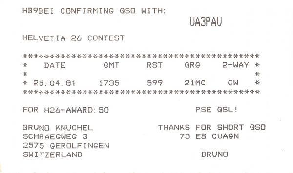Нажмите на изображение для увеличения.  Название:HB9BEI-UA3PAU-1981-qsl-2s.jpg Просмотров:3 Размер:200.9 Кб ID:285760