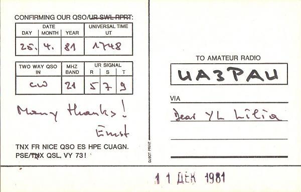 Нажмите на изображение для увеличения.  Название:HB9AUY-UA3PAU-1981-qsl-2s.jpg Просмотров:2 Размер:290.7 Кб ID:285762