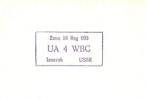 Нажмите на изображение для увеличения.  Название:UA4WBC-UA3PAV-1978-qsl-1s.jpg Просмотров:2 Размер:111.7 Кб ID:285763