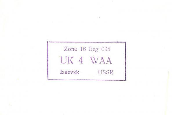 Нажмите на изображение для увеличения.  Название:UK4WAA-UA3PAV-1978-qsl2-1s.jpg Просмотров:2 Размер:106.0 Кб ID:285767