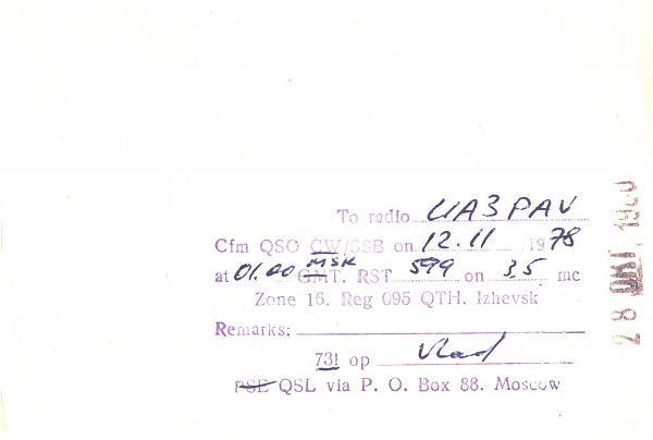Нажмите на изображение для увеличения.  Название:UK4WAA-UA3PAV-1978-qsl2-2s.jpg Просмотров:2 Размер:152.9 Кб ID:285768
