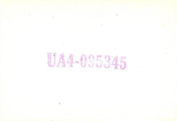Нажмите на изображение для увеличения.  Название:UA4-095-345-to-UA3PAV-1979-qsl2-1s.jpg Просмотров:2 Размер:92.2 Кб ID:285769