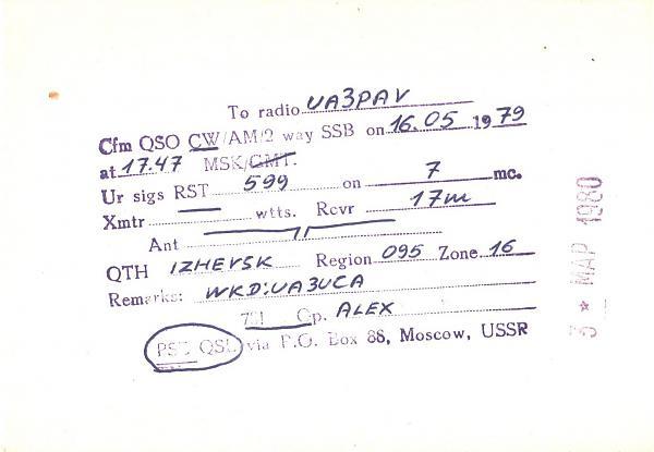 Нажмите на изображение для увеличения.  Название:UA4-095-345-to-UA3PAV-1979-qsl2-2s.jpg Просмотров:2 Размер:216.4 Кб ID:285770