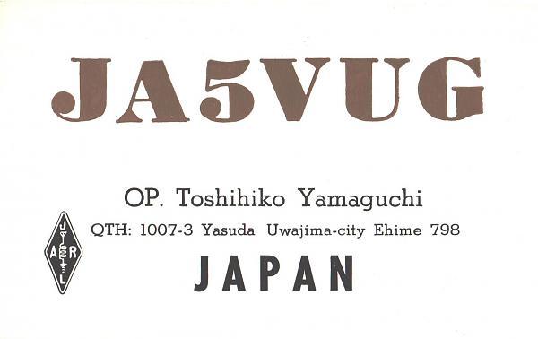 Нажмите на изображение для увеличения.  Название:JA5VUG-UA3PAV-1982-qsl-1s.jpg Просмотров:2 Размер:186.3 Кб ID:285772