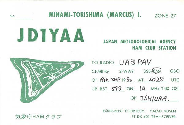 Нажмите на изображение для увеличения.  Название:JD1YAA-UA3PAV-1980-qsl.jpg Просмотров:2 Размер:334.7 Кб ID:285776