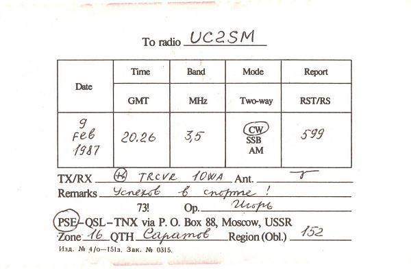 Нажмите на изображение для увеличения.  Название:UA4CSV-UC2SM-1987-qsl-2s.jpg Просмотров:2 Размер:256.4 Кб ID:285787