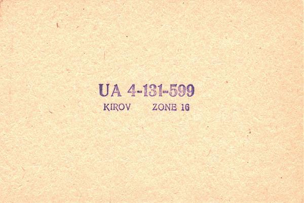 Нажмите на изображение для увеличения.  Название:UA4-131-599-to-UC2SM-1986-qsl-1s.jpg Просмотров:2 Размер:498.5 Кб ID:285791
