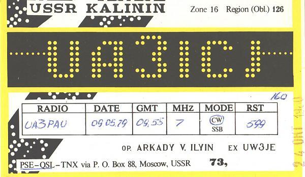 Нажмите на изображение для увеличения.  Название:UA3ICJ-UA3PAU-1979-qsl.jpg Просмотров:2 Размер:386.6 Кб ID:285849