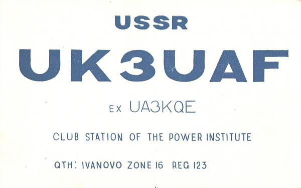 Нажмите на изображение для увеличения.  Название:UK3UAF-UA3PAU-1979-qsl-1s.jpg Просмотров:2 Размер:192.4 Кб ID:285851