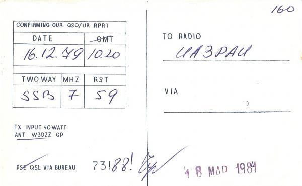 Нажмите на изображение для увеличения.  Название:UK3UAF-UA3PAU-1979-qsl-2s.jpg Просмотров:2 Размер:204.3 Кб ID:285852
