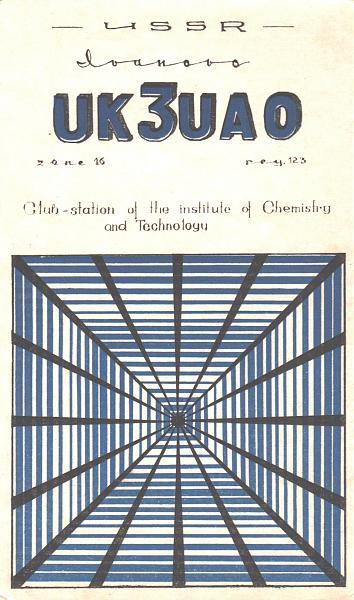 Нажмите на изображение для увеличения.  Название:UK3UAO-UA3PAU-1979-qsl-1s.jpg Просмотров:2 Размер:538.4 Кб ID:285853