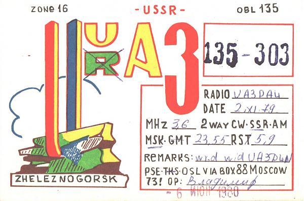 Нажмите на изображение для увеличения.  Название:UA3-135-303-to-UA3PAU-1979-qsl.jpg Просмотров:2 Размер:404.6 Кб ID:285855