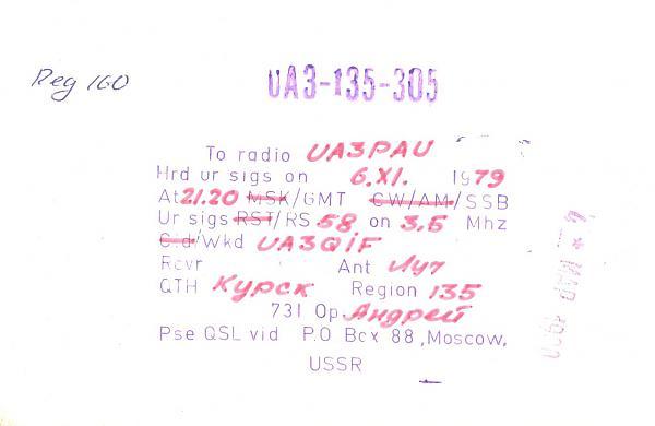 Нажмите на изображение для увеличения.  Название:UA3-135-305-to-UA3PAU-1979-qsl.jpg Просмотров:2 Размер:204.6 Кб ID:285856