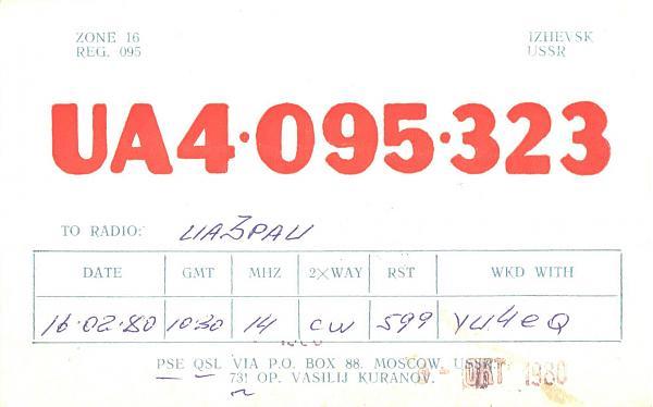 Нажмите на изображение для увеличения.  Название:UA4-095-323-to-UA3PAU-1980-qsl.jpg Просмотров:2 Размер:240.8 Кб ID:285857