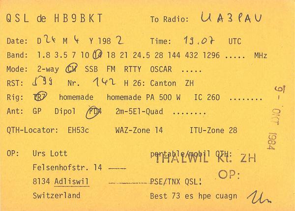Нажмите на изображение для увеличения.  Название:HB9BKT_p-UA3PAU-1982-qsl-2s.jpg Просмотров:2 Размер:533.6 Кб ID:285859