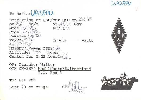 Нажмите на изображение для увеличения.  Название:HB9BMU-UA3PAU-1979-qsl1-2s.jpg Просмотров:2 Размер:319.3 Кб ID:285861