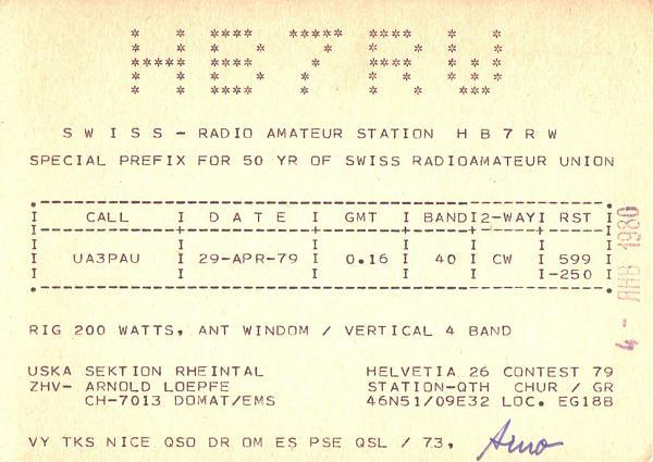 Нажмите на изображение для увеличения.  Название:HB7RW-UA3PAU-1979-qsl.jpg Просмотров:2 Размер:502.0 Кб ID:285862
