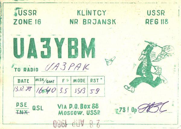 Нажмите на изображение для увеличения.  Название:UA3YBM-UA3PAK-1978-qsl.jpg Просмотров:2 Размер:362.3 Кб ID:285891