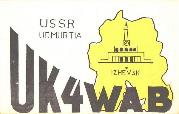 Нажмите на изображение для увеличения.  Название:UK4WAB-UA3PAK-1979-qsl-1s.jpg Просмотров:2 Размер:316.9 Кб ID:285894
