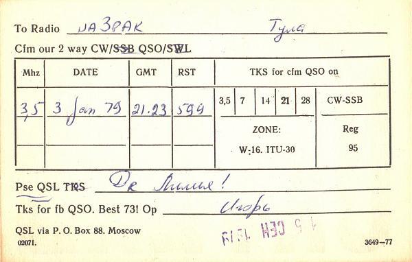 Нажмите на изображение для увеличения.  Название:UK4WAB-UA3PAK-1979-qsl-2s.jpg Просмотров:2 Размер:343.9 Кб ID:285895