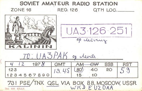 Нажмите на изображение для увеличения.  Название:UA3-126-251-to-UA3PAK-1978-qsl.jpg Просмотров:2 Размер:410.1 Кб ID:285896