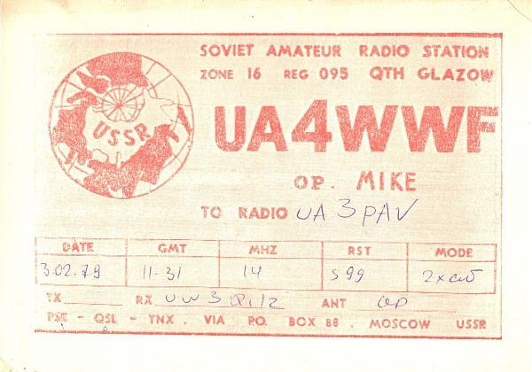 Нажмите на изображение для увеличения.  Название:UA4WWF-UA3PAV-1979-qsl.jpg Просмотров:2 Размер:627.2 Кб ID:285905