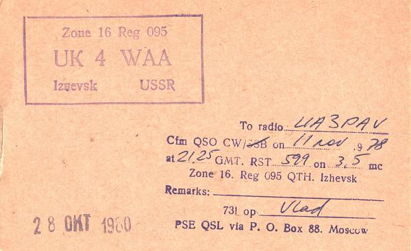 Нажмите на изображение для увеличения.  Название:UK4WAA-UA3PAV-1978-qsl1.jpg Просмотров:2 Размер:409.2 Кб ID:285906