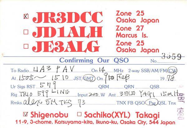 Нажмите на изображение для увеличения.  Название:JR3DCC-UA3PAV-1978-qsl.jpg Просмотров:2 Размер:453.0 Кб ID:285912