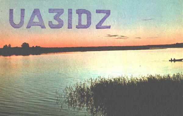 Нажмите на изображение для увеличения.  Название:UA3IDZ-UA3PAU-1979-qsl2-1s.jpg Просмотров:2 Размер:523.8 Кб ID:285921