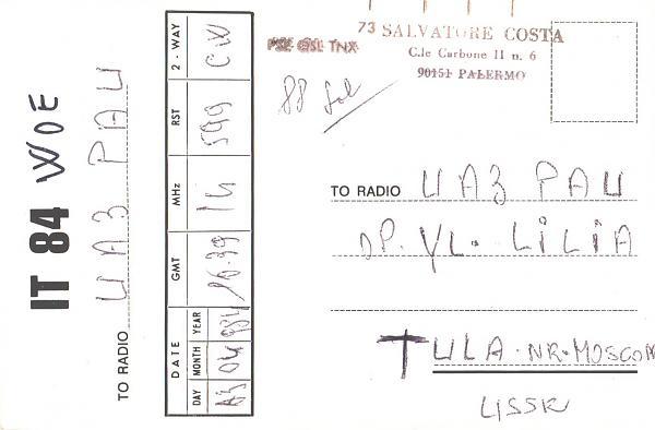 Нажмите на изображение для увеличения.  Название:IT84WOE-UA3PAU-1984-qsl-2s.jpg Просмотров:2 Размер:251.1 Кб ID:285929