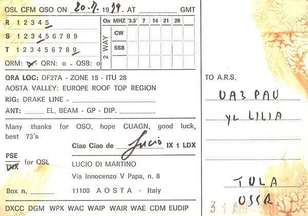Нажмите на изображение для увеличения.  Название:IX1LDX-UA3PAU-1979-qsl1-2s.jpg Просмотров:2 Размер:430.3 Кб ID:285931