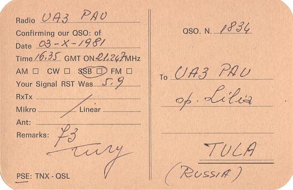 Нажмите на изображение для увеличения.  Название:IT9YRS-UA3PAU-1981-qsl-2s.jpg Просмотров:2 Размер:517.1 Кб ID:285933