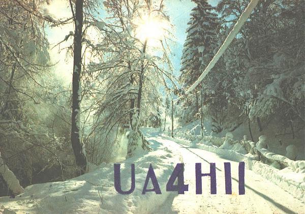 Нажмите на изображение для увеличения.  Название:UA4HII-UA3PAV-1978-qsl-1s.jpg Просмотров:2 Размер:863.8 Кб ID:285940