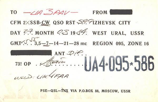 Нажмите на изображение для увеличения.  Название:UA4-095-586-to-UA3PAV-1984-qsl-2s.jpg Просмотров:2 Размер:303.6 Кб ID:285945