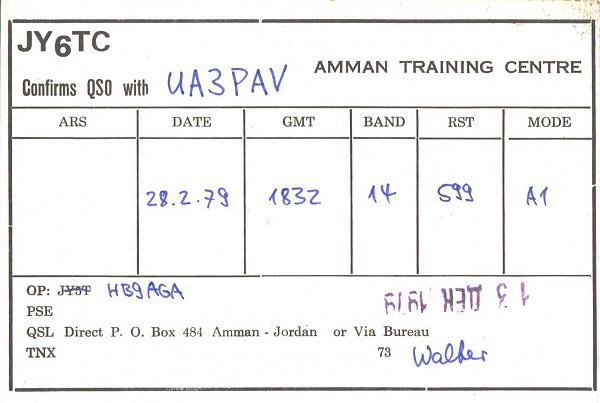 Нажмите на изображение для увеличения.  Название:JY6TC-UA3PAV-1979-qsl-2s.jpg Просмотров:2 Размер:249.1 Кб ID:285947