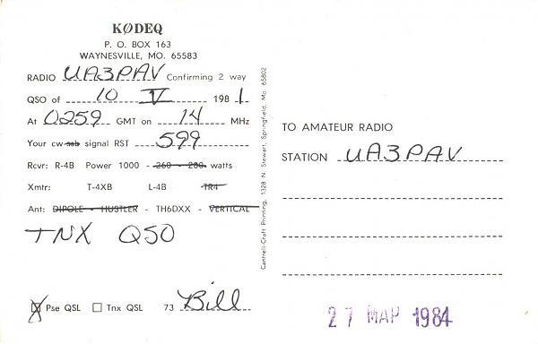 Нажмите на изображение для увеличения.  Название:K0DEQ-UA3PAV-1981-qsl-2s.jpg Просмотров:2 Размер:209.5 Кб ID:285949