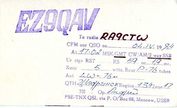 Нажмите на изображение для увеличения.  Название:EZ9QAV qsl ra9ctw 1984.jpg Просмотров:2 Размер:122.1 Кб ID:285953