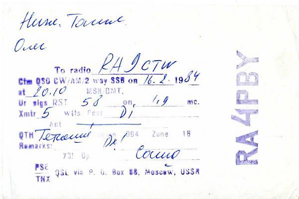 Нажмите на изображение для увеличения.  Название:RA4PBY qsl ra9сец 1984.jpg Просмотров:2 Размер:114.9 Кб ID:285955