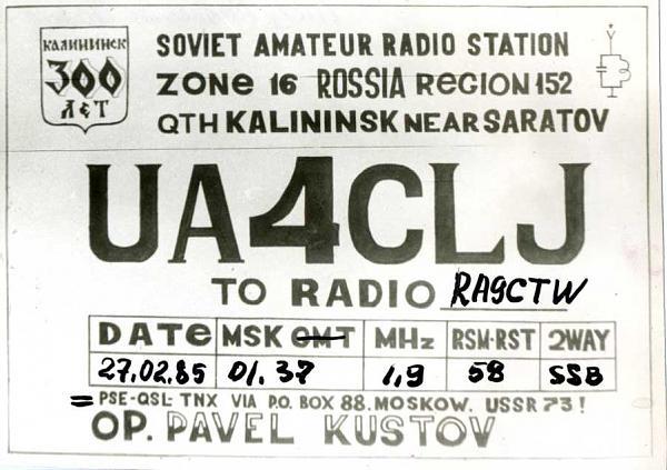 Нажмите на изображение для увеличения.  Название:UA4CLJ qsl ra9ctw 1985.jpg Просмотров:2 Размер:139.5 Кб ID:285958