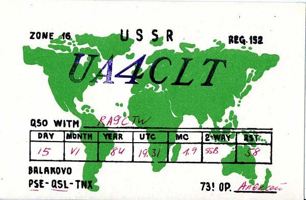 Нажмите на изображение для увеличения.  Название:UA4CLT qsl ra9ctw 1984.jpg Просмотров:2 Размер:179.8 Кб ID:285959