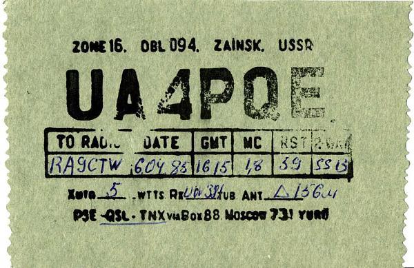 Нажмите на изображение для увеличения.  Название:Ua4pq qsl ra9ctw 1985.jpg Просмотров:2 Размер:249.0 Кб ID:285961