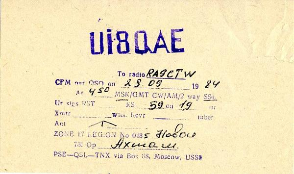 Нажмите на изображение для увеличения.  Название:UI8QAE qsl ra9ctw 1984.jpg Просмотров:2 Размер:148.0 Кб ID:285963