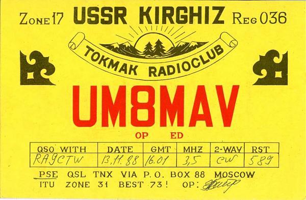 Нажмите на изображение для увеличения.  Название:UM8MAV qsl ra9ctw 1988.jpg Просмотров:2 Размер:154.6 Кб ID:285964