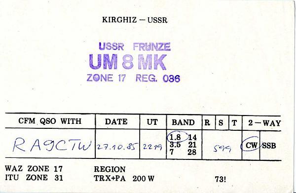 Нажмите на изображение для увеличения.  Название:UM8MK.jpg Просмотров:2 Размер:136.9 Кб ID:285967