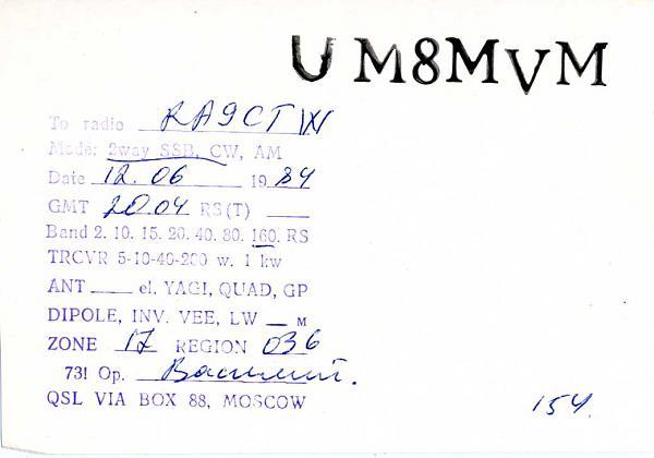 Нажмите на изображение для увеличения.  Название:UM8MVM qsl ra9ctw 1984.jpg Просмотров:2 Размер:58.9 Кб ID:285968
