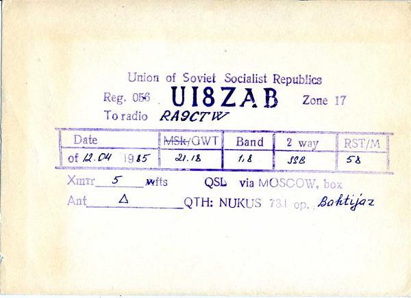 Нажмите на изображение для увеличения.  Название:UM8ZAB qsl ra9ctw 1985.jpg Просмотров:2 Размер:161.0 Кб ID:285969
