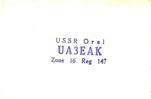 Нажмите на изображение для увеличения.  Название:UA3EAK-UA3PAU-1979-qsl-1s.jpg Просмотров:5 Размер:122.7 Кб ID:285974