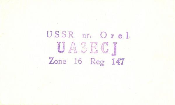 Нажмите на изображение для увеличения.  Название:UA3ECJ-UA3PAU-1982-qsl-1s.jpg Просмотров:5 Размер:114.0 Кб ID:285977